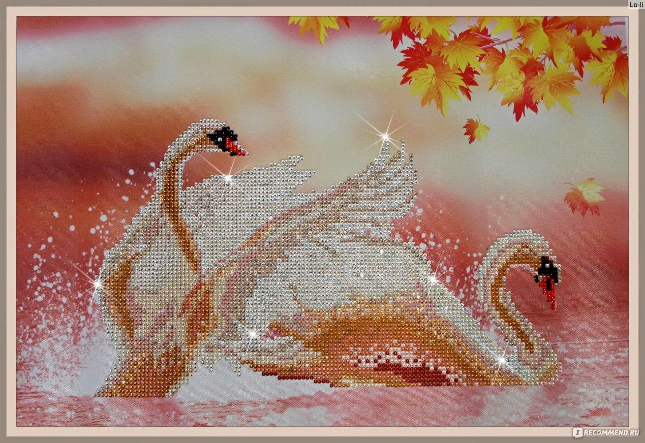 Мир вышивки алмазная вышивка распродажа