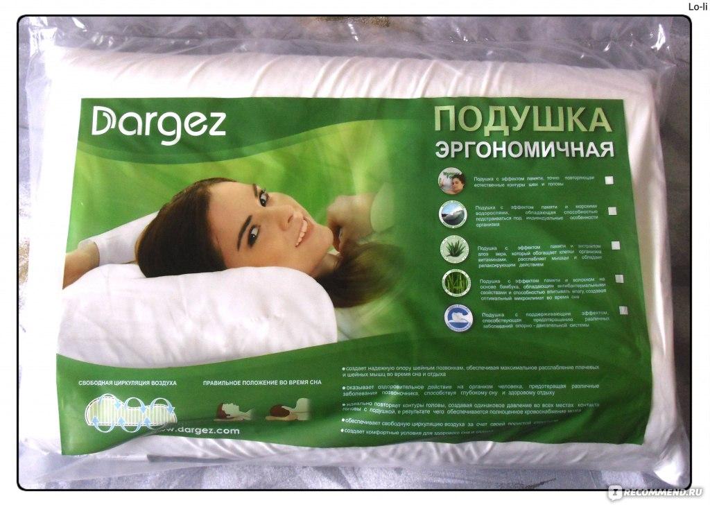 Болит голова от подушки для беременных