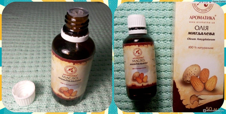 Применение миндальное масло для ресниц
