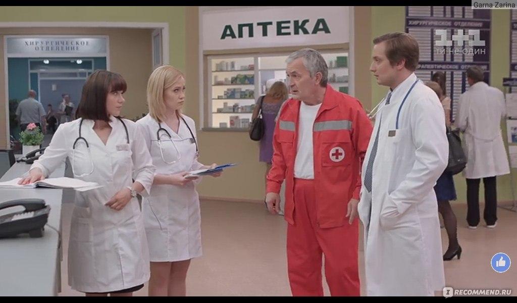 Офтальмологическая больница вологда официальный сайт