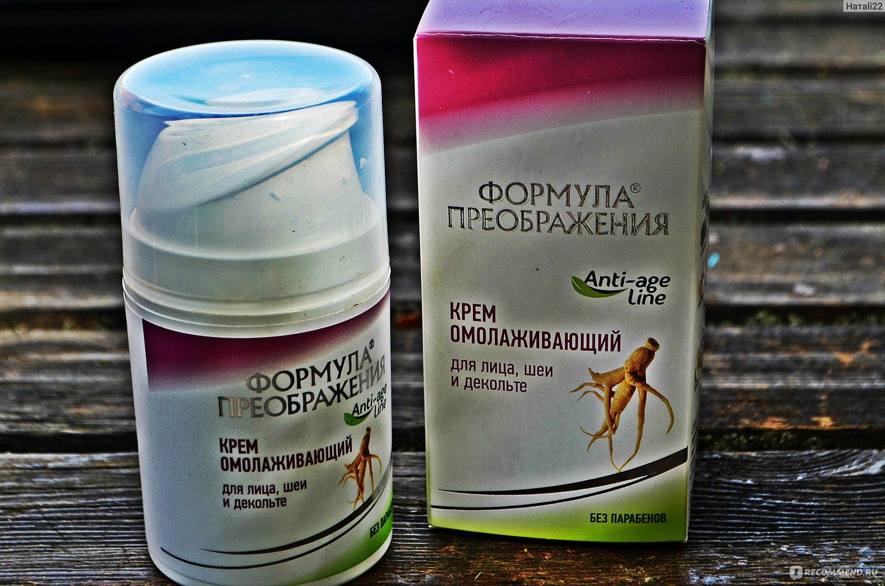 Преображение аптека пептиды бред воздействия стероиды