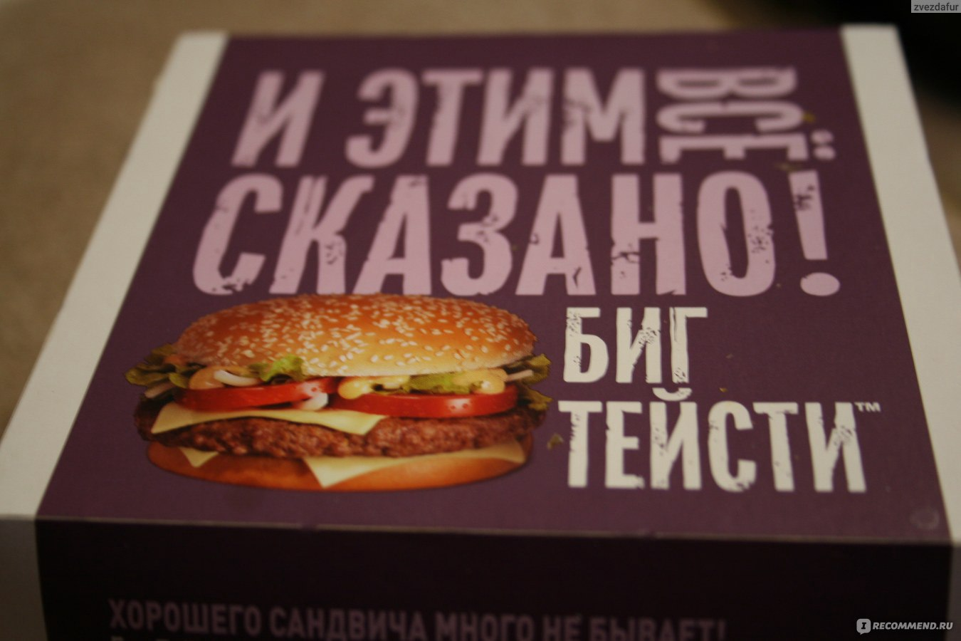 Макдональдс соусы рецепт пошагово