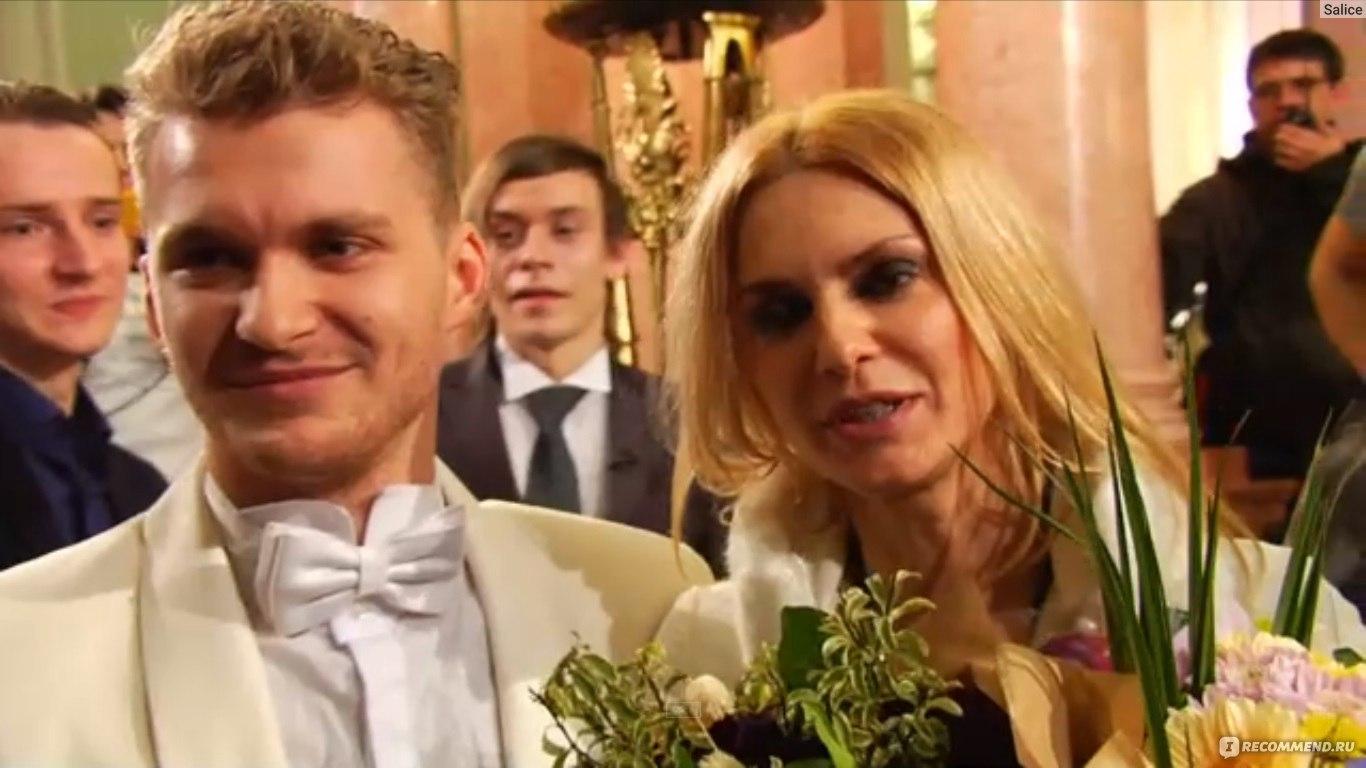 Свадьба экстрасенсов татьяна ларина фото