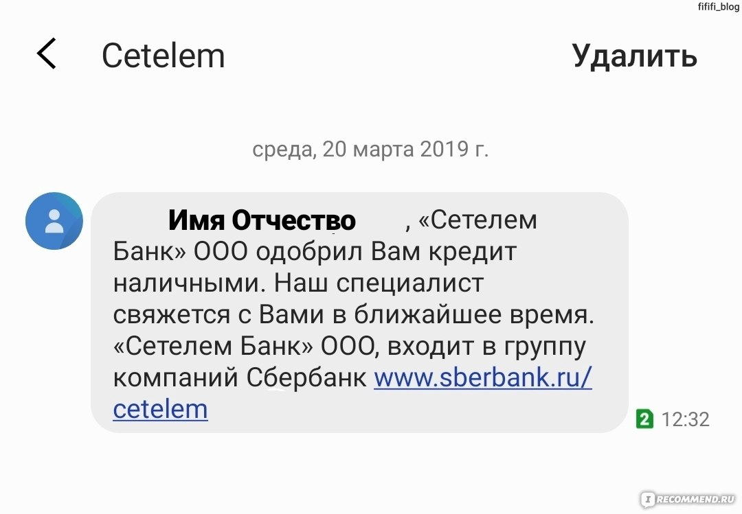 сбербанк взять кредит наличными рассчитать калькулятор 200000