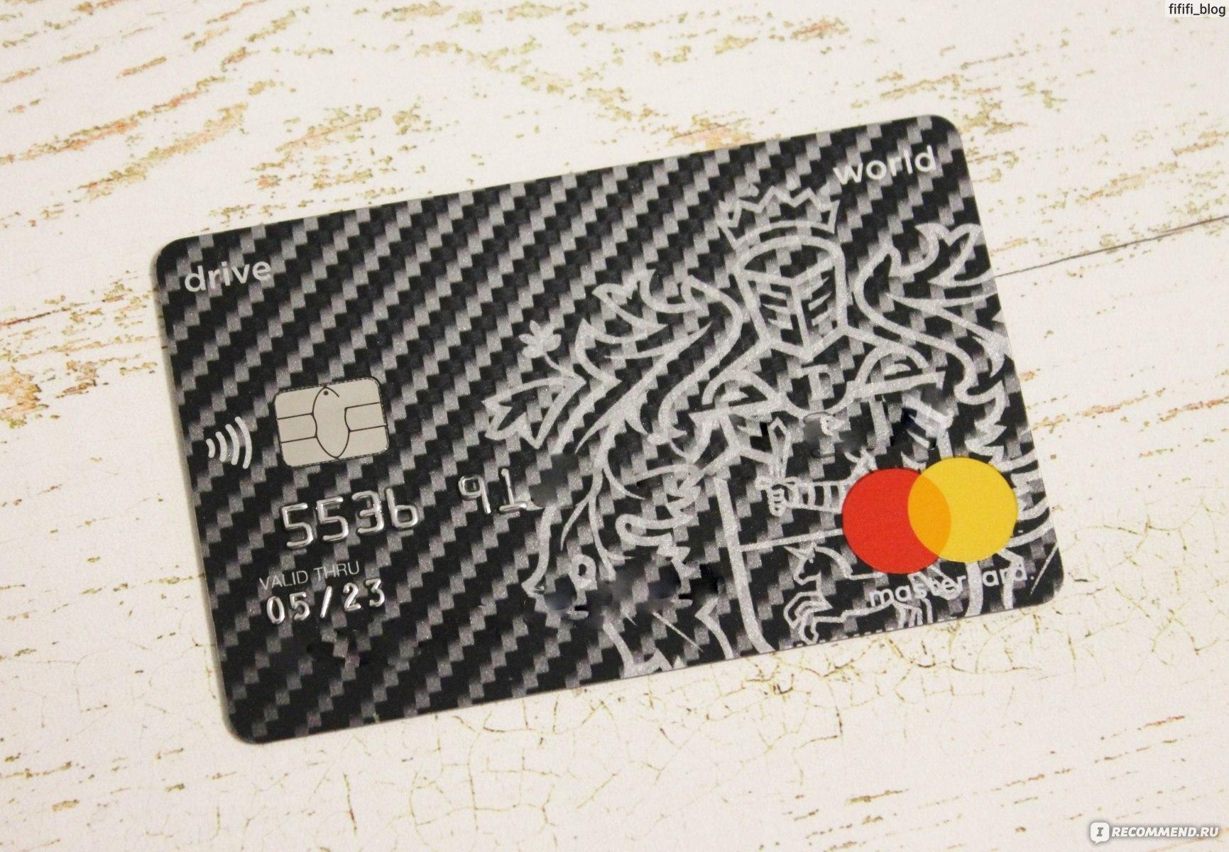 изменить номер мобильного банка сбербанк онлайн