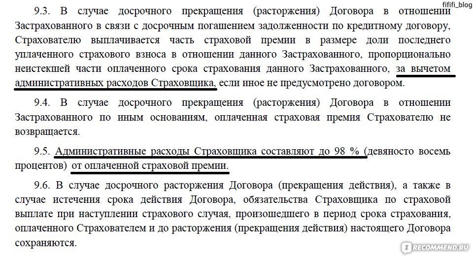 Гисметео карталы челябинская область на 3