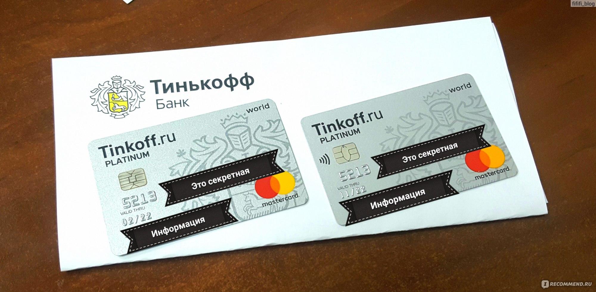 Как в банке сделать кредитку