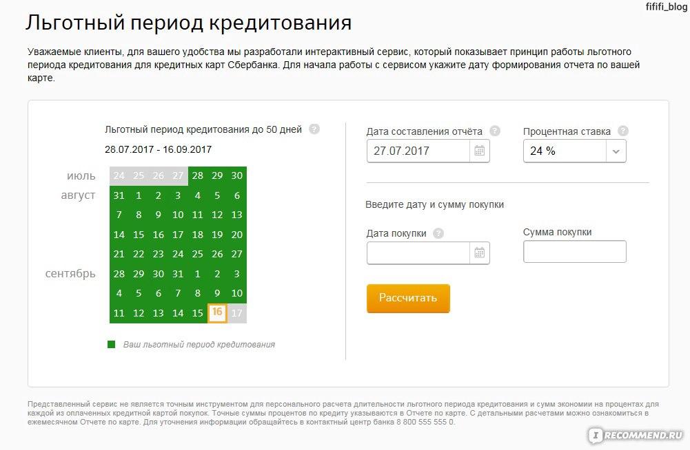хоум кредит онлайн оплата кредита по паспорту