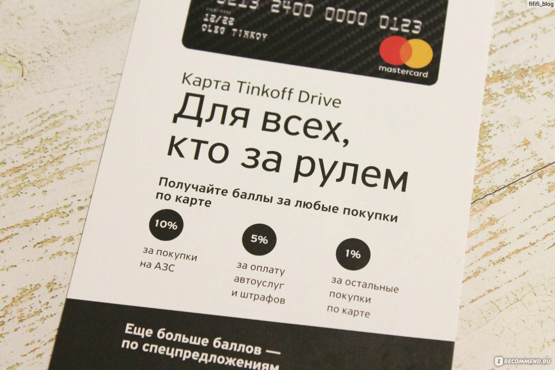 Займы онлайн в рузаевке