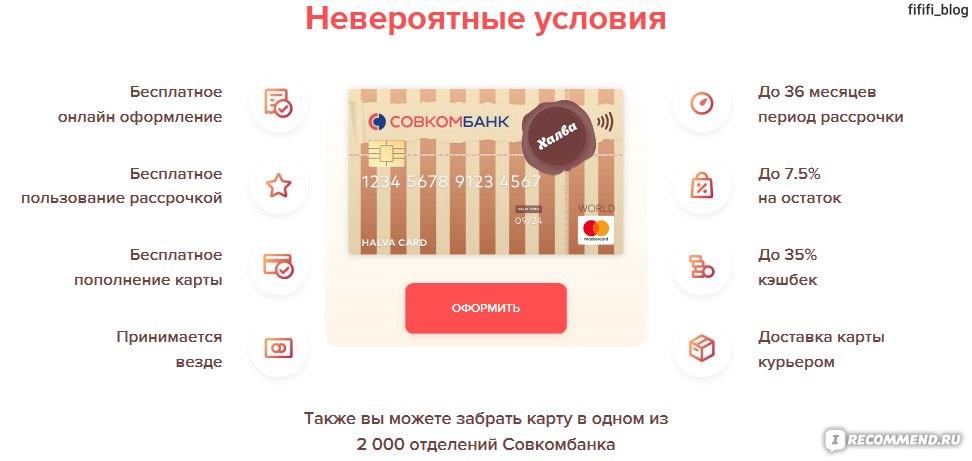 займ 5000 рублей срочно