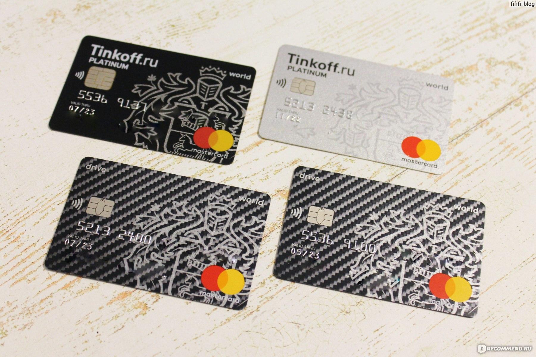 кредитная карта тинькофф проценты по кредиту