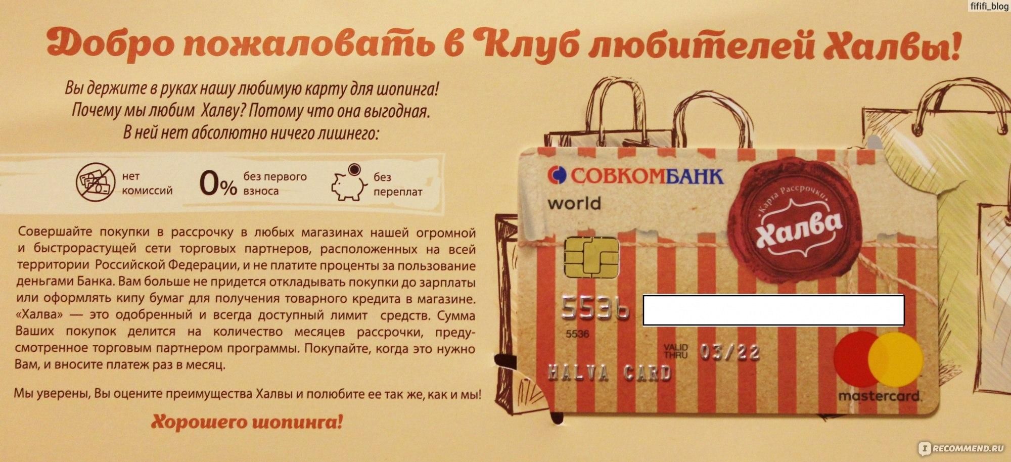 московский кредитный банк красногорск часы работы