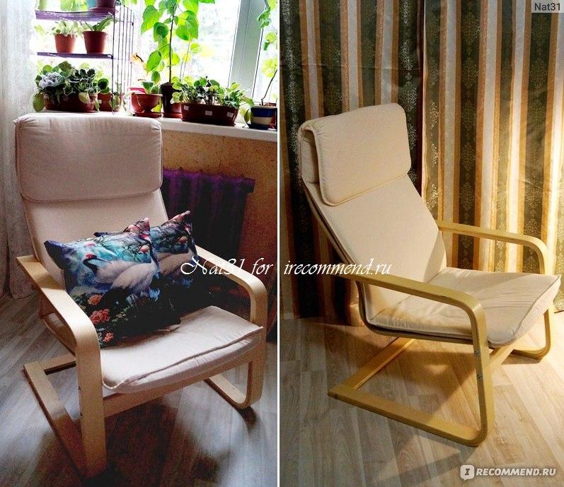 кресло Ikea пелло хольмби неокрашенный бюджетное кресло качалка