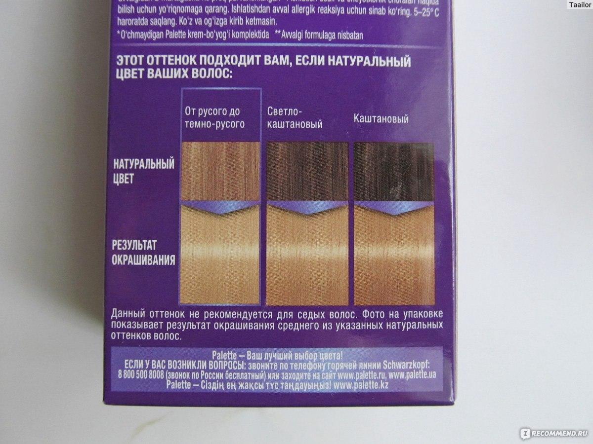 Эстель для седых волос палитра цветов фото