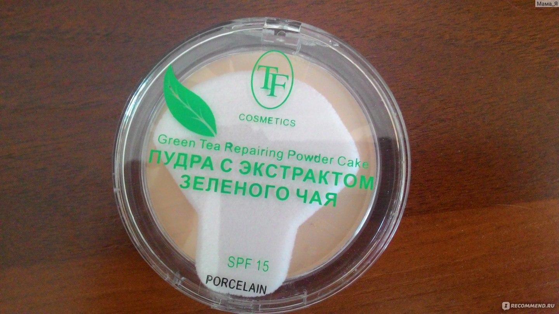Пудра с зеленым чаем купить