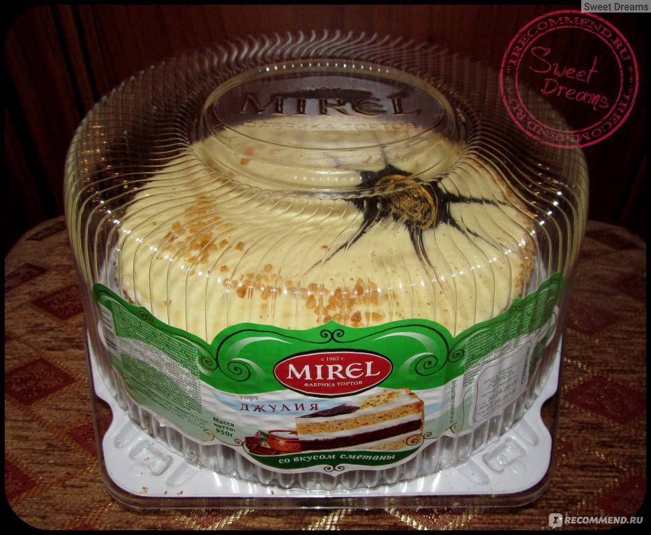 Мирель торты фото