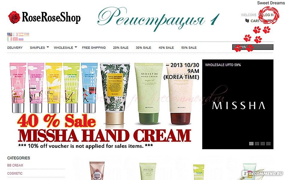 Корейская косметика по низким ценам интернет магазин