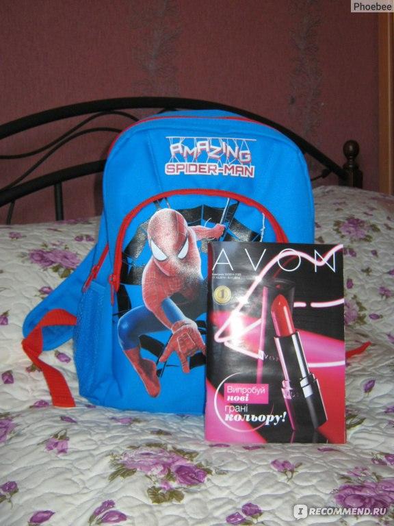 Детский рюкзак avon железный человек слинг-рюкзак купить в ярославле