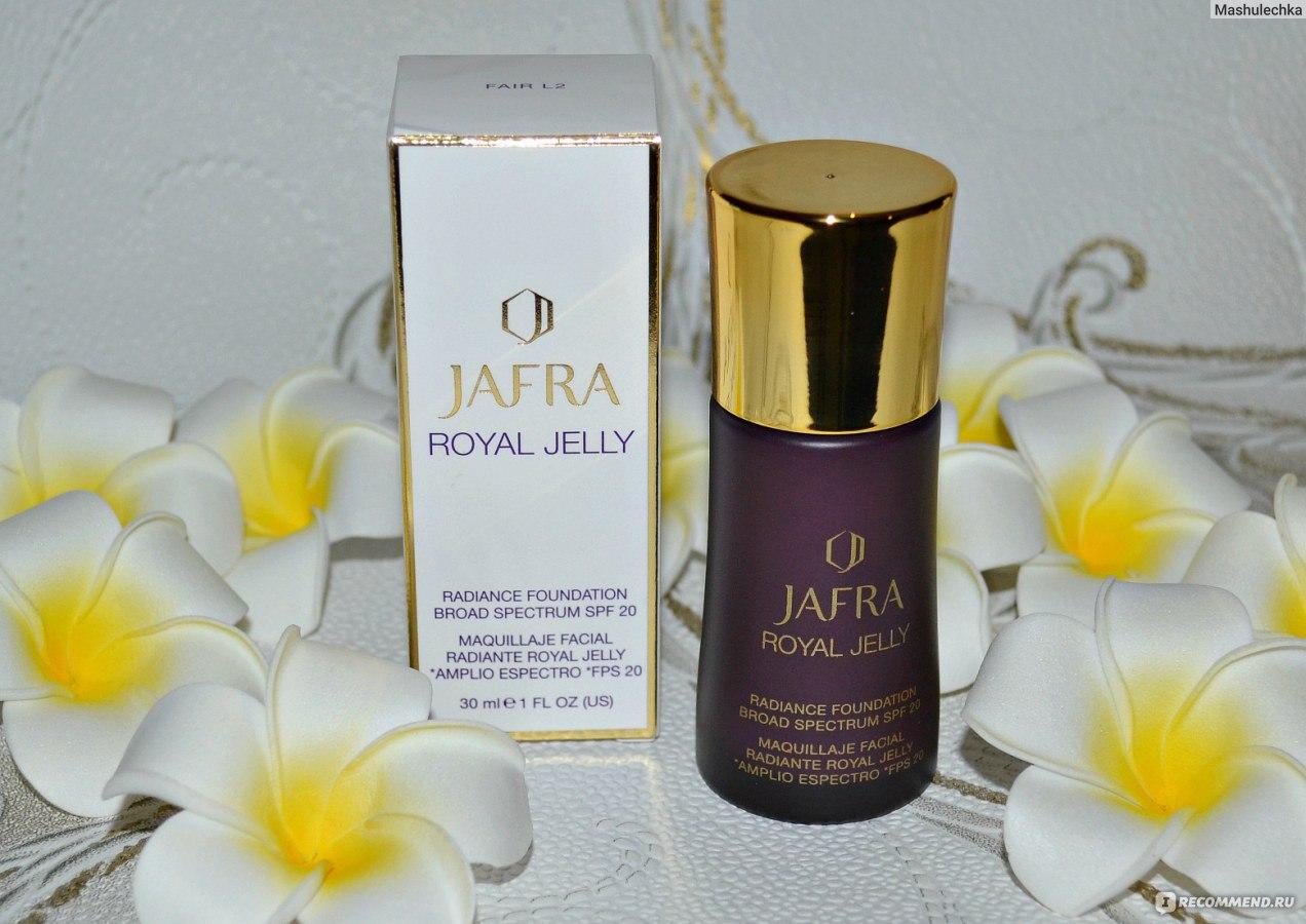 Jafra косметика купить профессиональная косметика для волос купить в минске