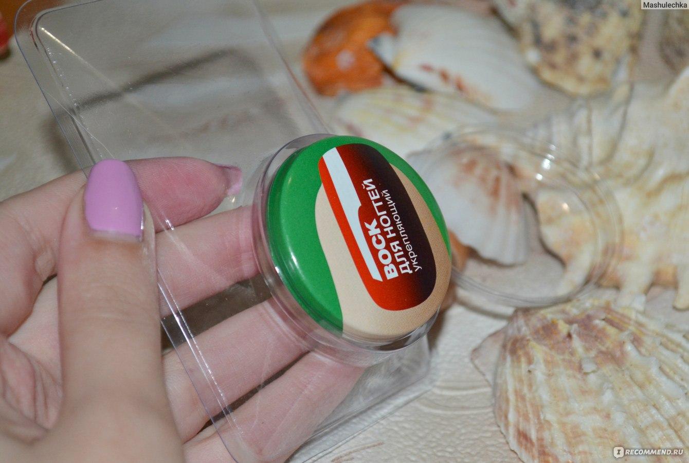 Воск для ногтей укрепляющий с природным морским йодом отзывы