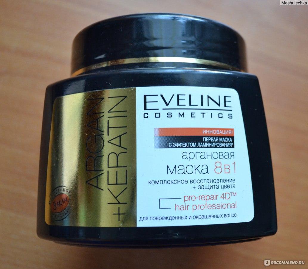 Маска для волос eveline купить