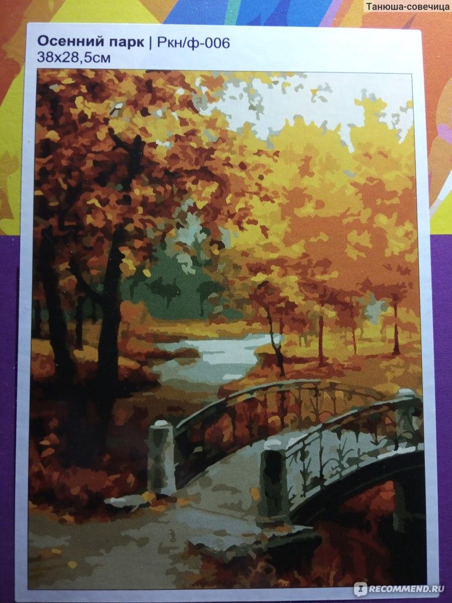 Картина по номерам Lori - «Творчество для всех возрастов ...
