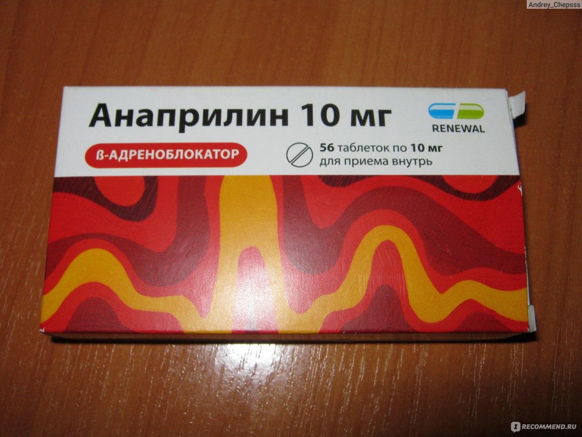 Безопасные лекарства для здорового сна