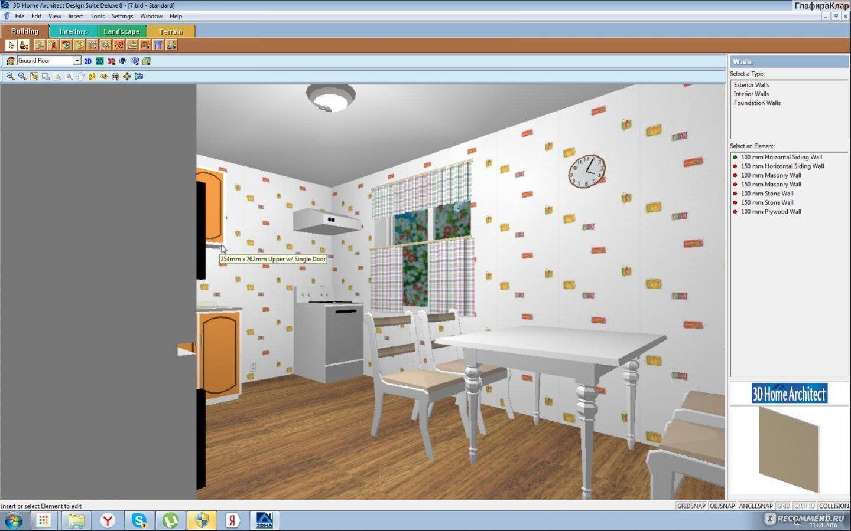 Attractive 3d Home Architect Design Suite Deluxe V8.0 Component ...