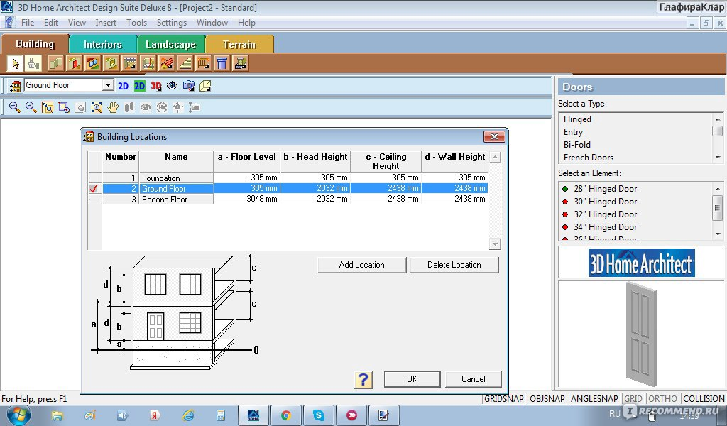 Компьютерная программа 3D Home Architect Design Suite Deluxe v8 0 ...