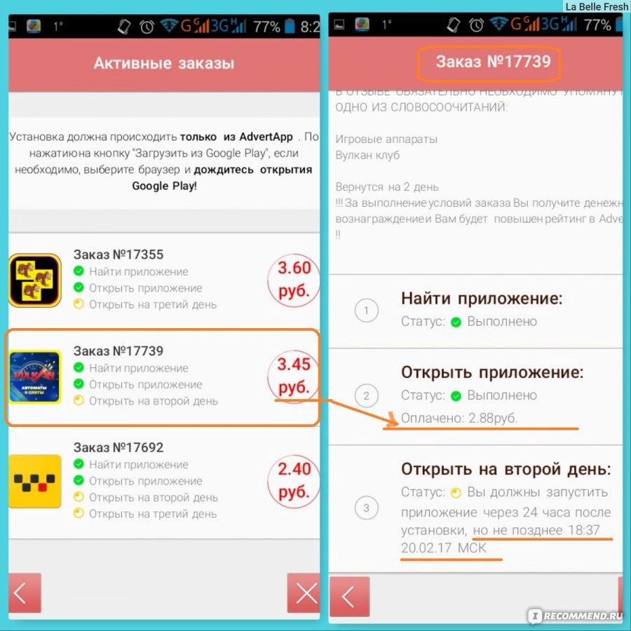 Приложение вулкан Доброе поставить приложение Приложение вулкан Илок поставить приложение