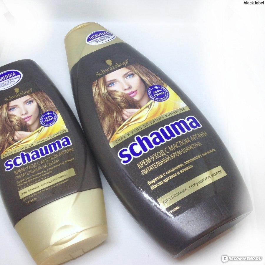 Маска для волос против выпадения купить отзывы