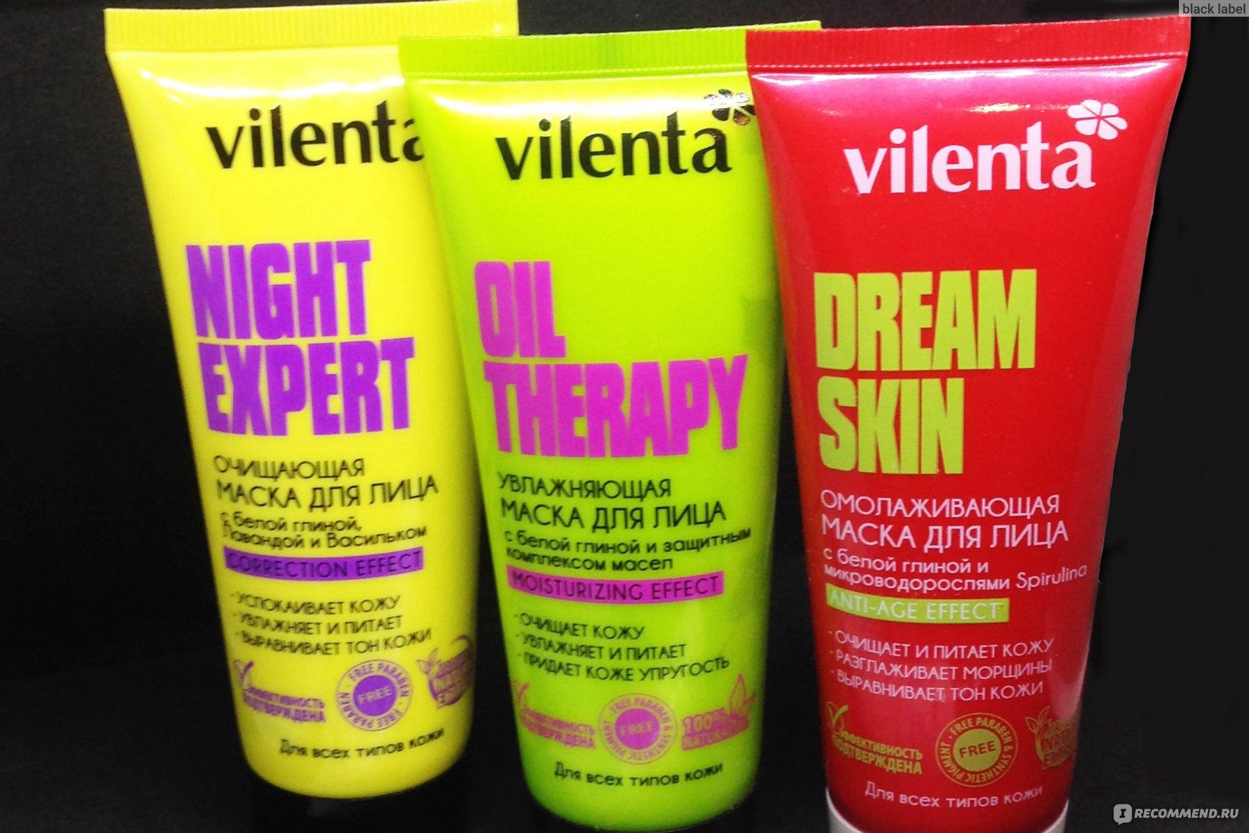 Косметика вилента купить купить мужская косметика biotherm