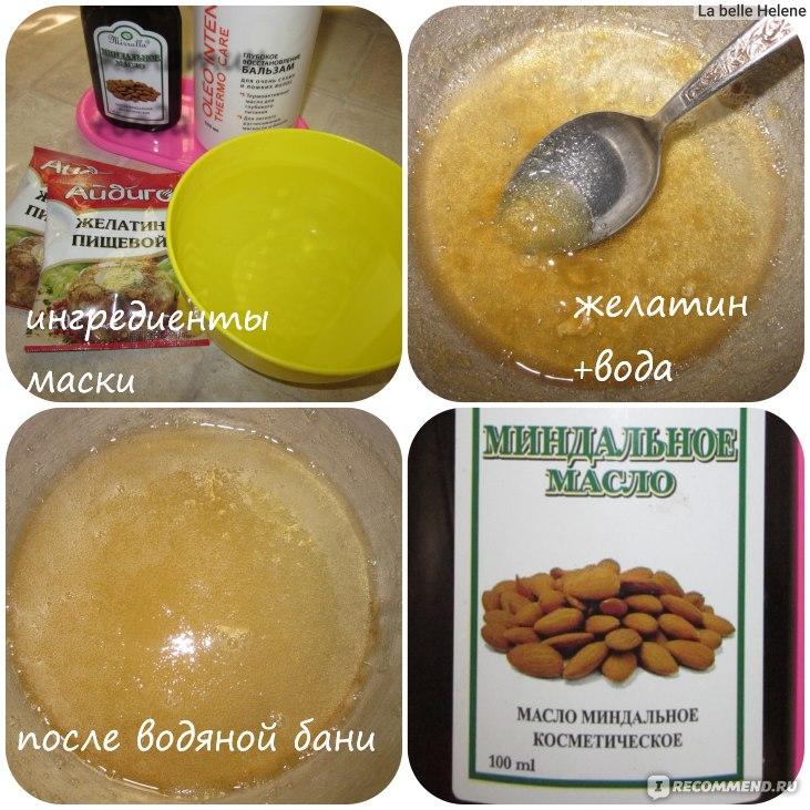 Маски с желатином в домашних условиях рецепты