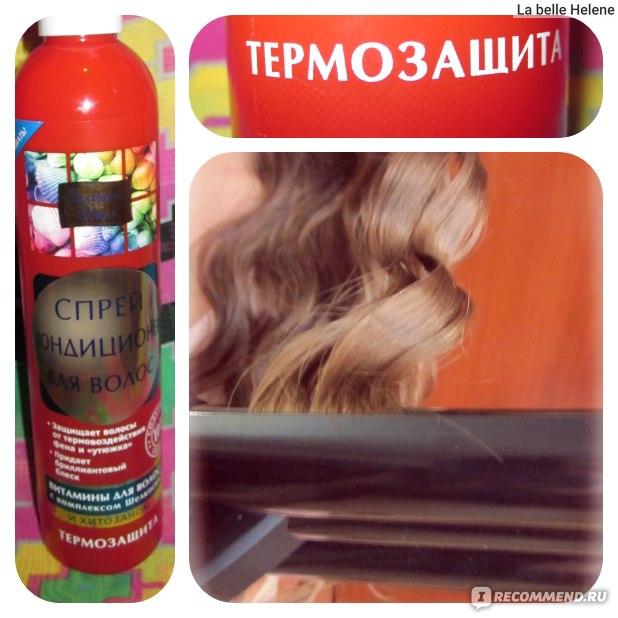 Кристальные капли для секущихся кончиков волос Kapous