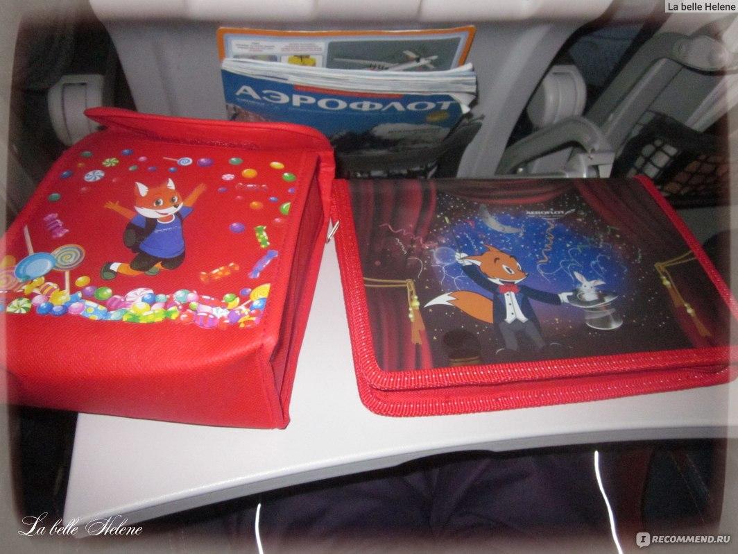 Аэрофлот подарки на борту 567