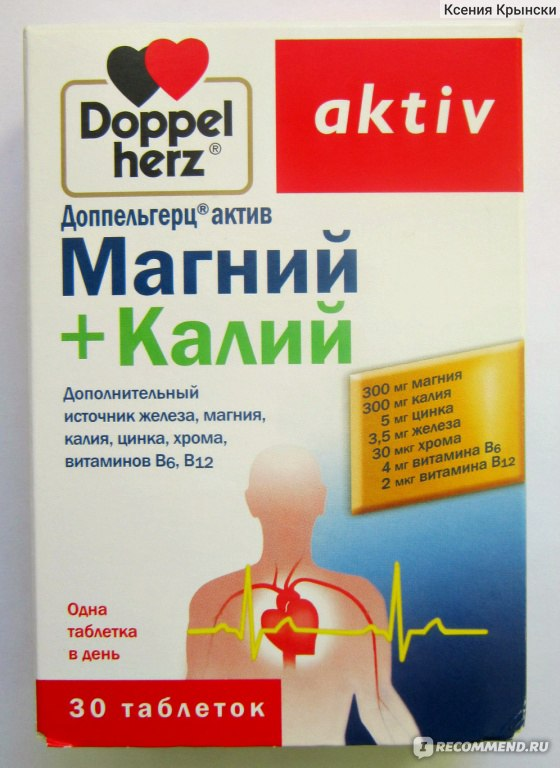 магний калий препарат