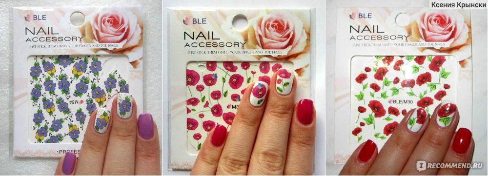 """Наклейки для ногтей Aliexpress BLE Nail Accessory - """"Пусть за окном зима и стужа... в душе цветы и красота Отзыв о замечательном"""