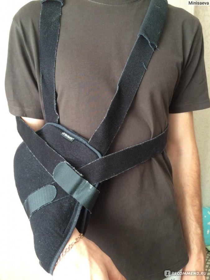 Бандаж на плечевой сустав и руку si-301 orlett разгибание предплечья в локтевом суставе