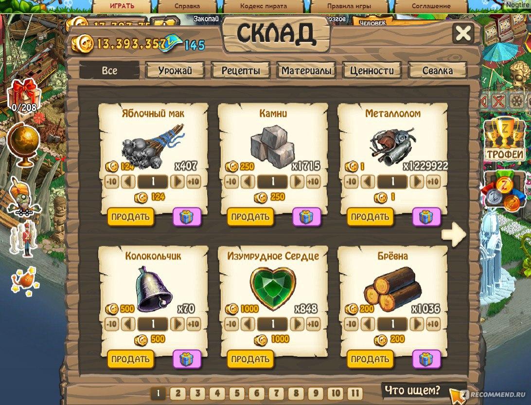 Как выигрывать в казино в зомби ферме интернет-казино минимальная ставка 10 центов