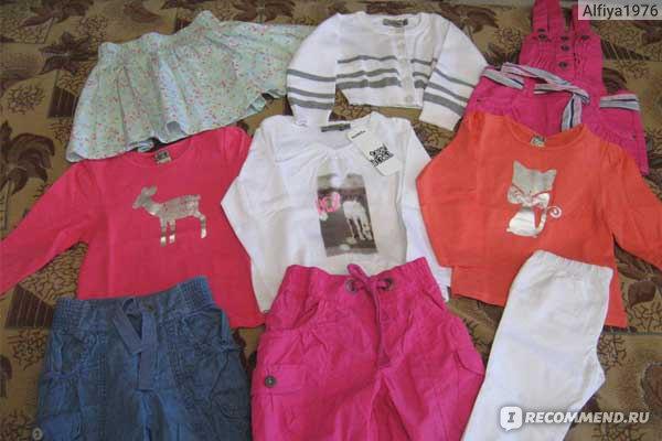 Интернет Магазин Одежда Из Франции