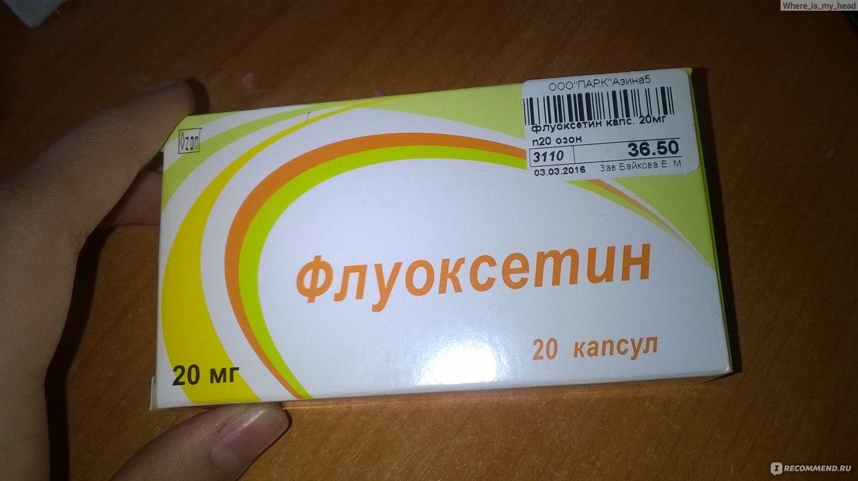 Флуоксетин Отзыв Для Похудения.