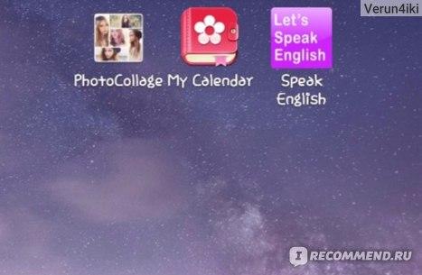 приложение для девушек скачать - фото 11
