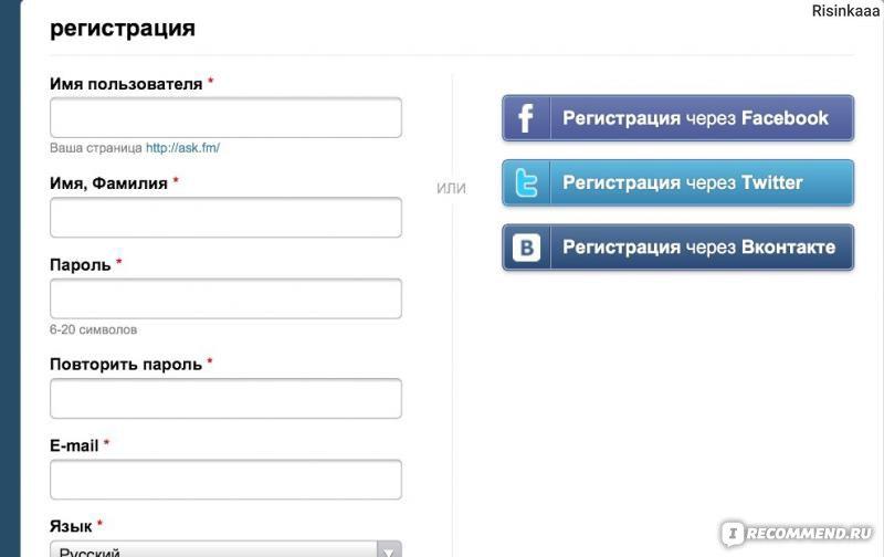 Как аск сделать на русском