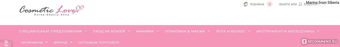Сайт интернет-магазин cosmetic-love com - «Любимый магазин