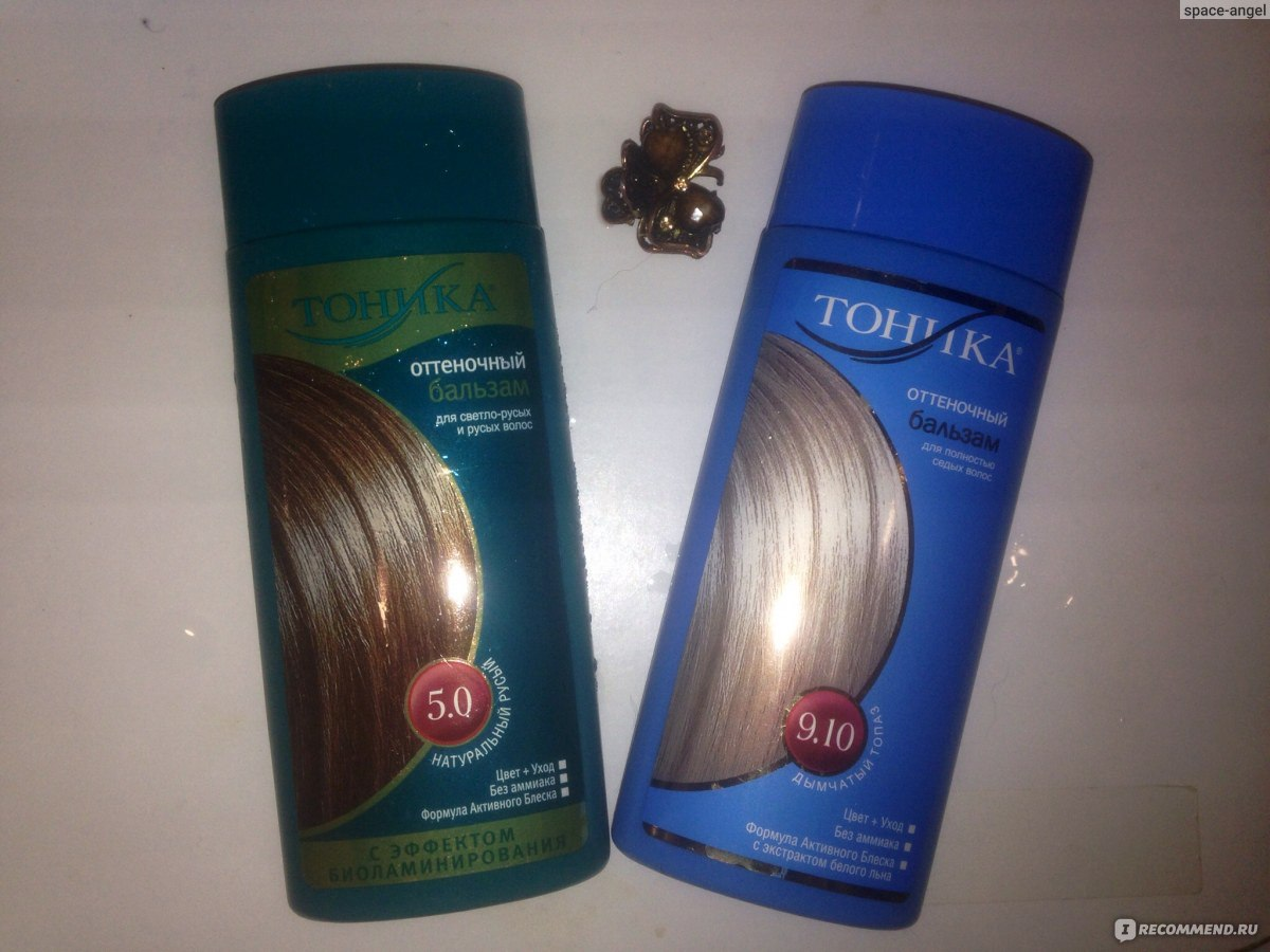 Тоник для волос: цвета, правила окрашивания, отзывы 55