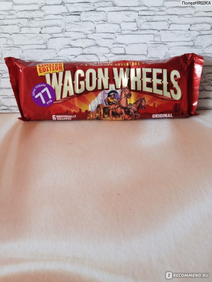 Вагон вилс печенье какие вкусы