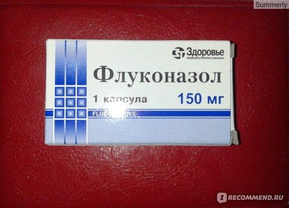 Сколько по времени нужно пить таблетки от грибка