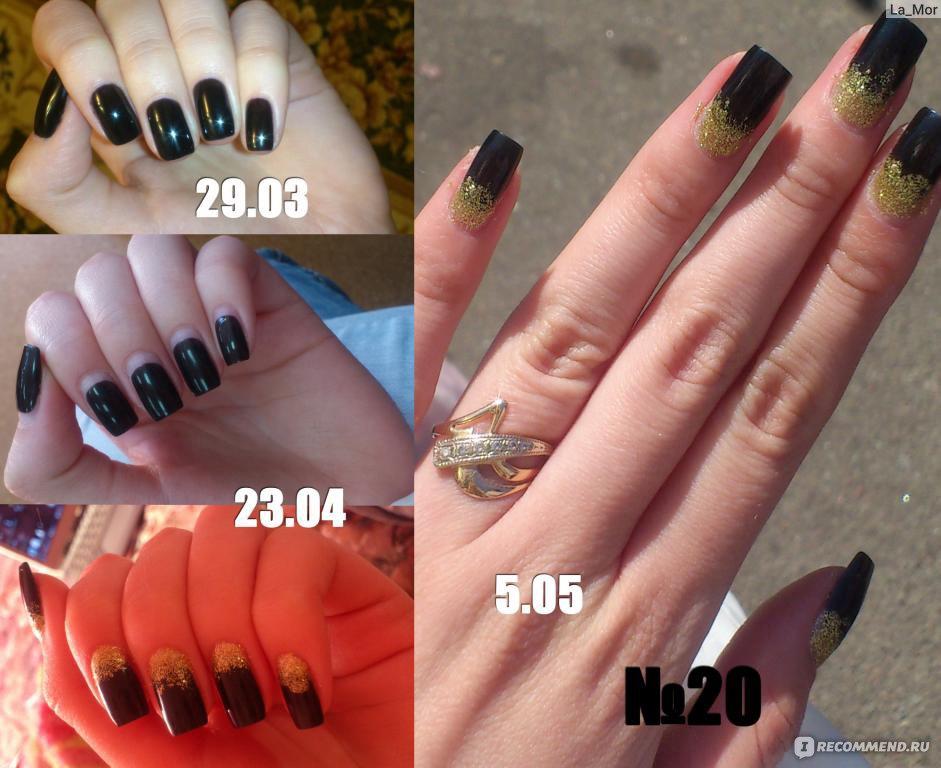 Отращивать ногти перед маникюром