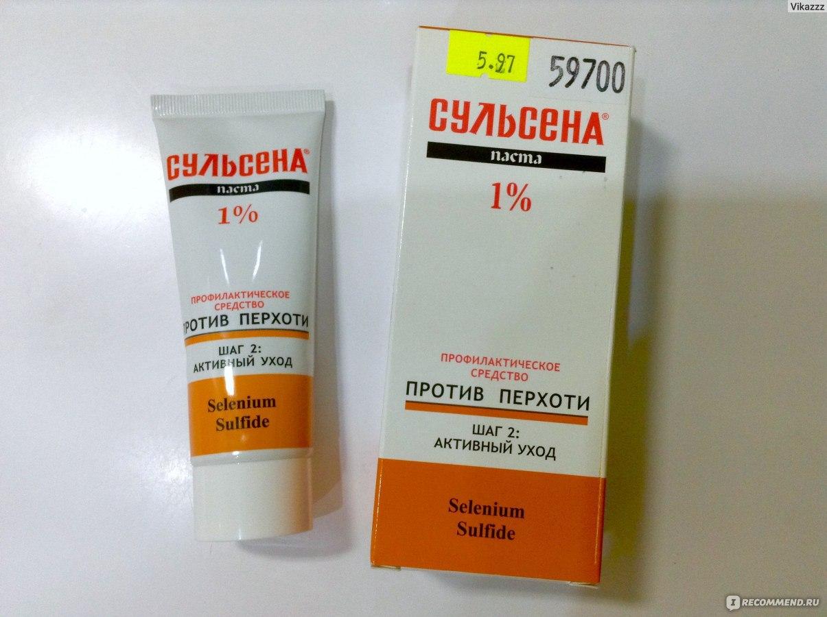 Паста сульсена для роста волос отзывы цена