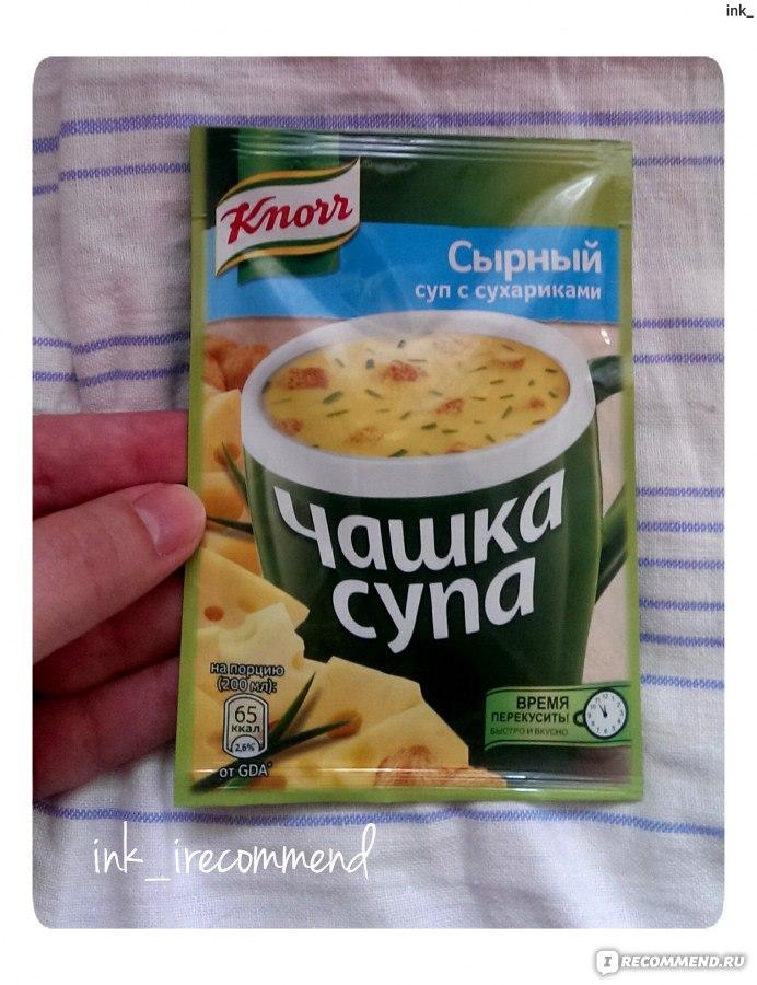 Диета Питьевая Суп. Питьевая диета на 7 дней: меню и отзывы
